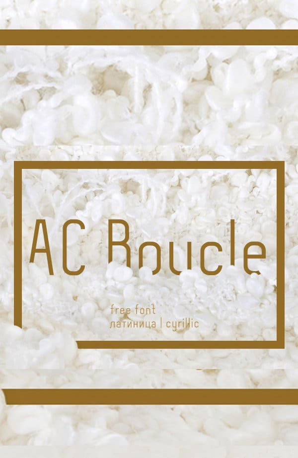 AC_Boucle1