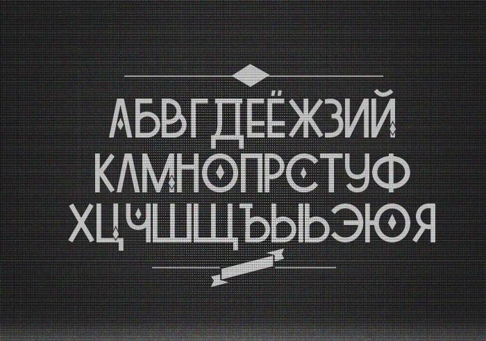 Font Tetra