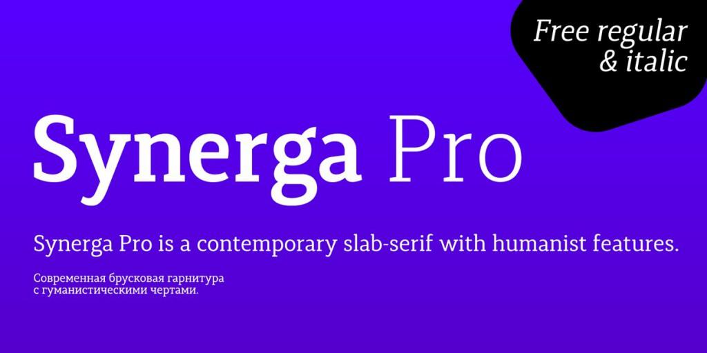 Synerga Pro CYR