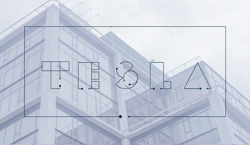 Download Tesla Seredichaite font (typeface)