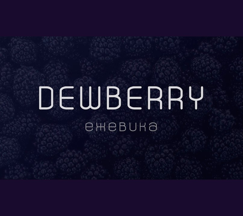 Download Dewberry font (typeface)