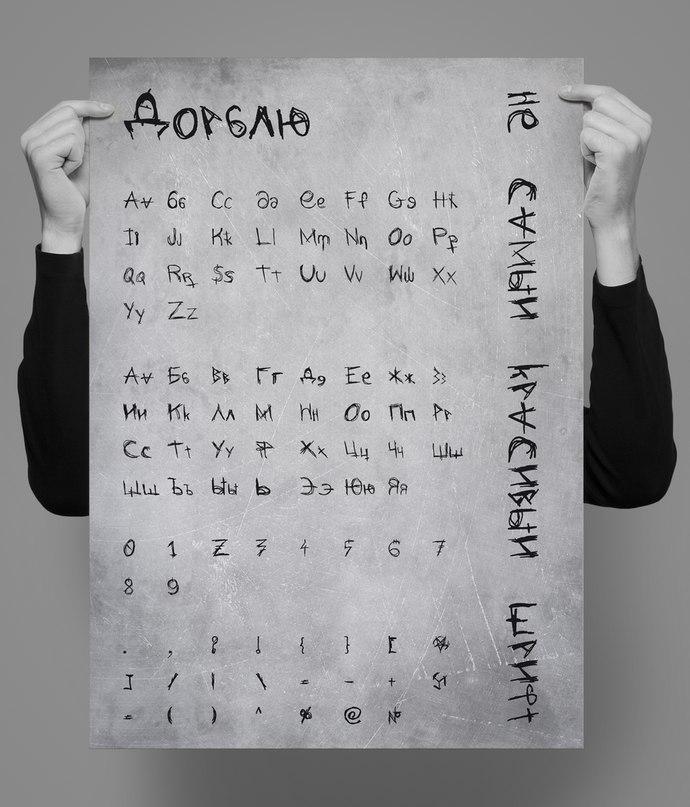 Download dorblue font (typeface)