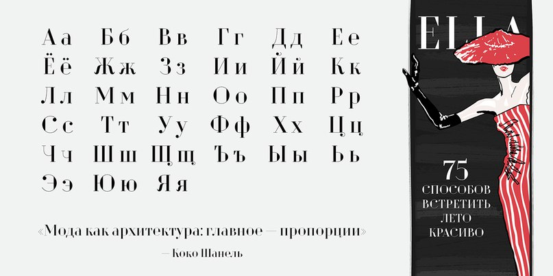 Download Dita-Sweet font (typeface)