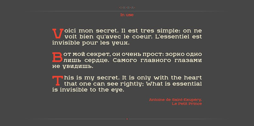 Download IkraSlab font (typeface)
