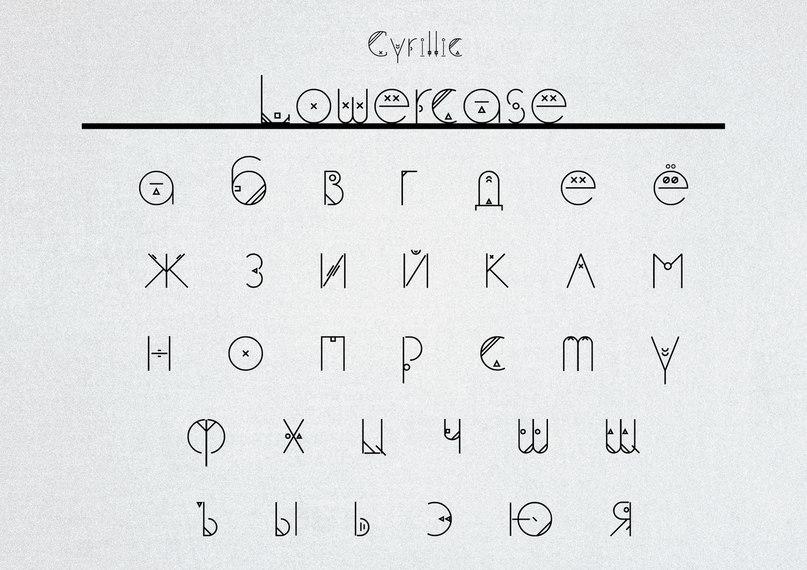 Download Mefestico font (typeface)