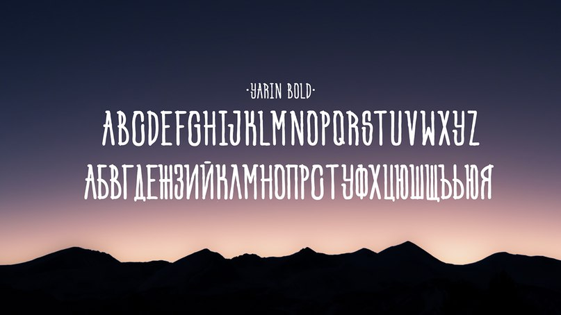Download Yarin font (typeface)