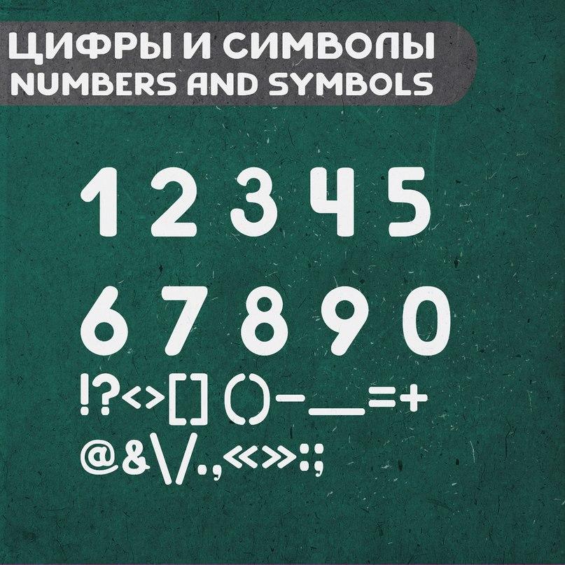 Download shirota font (typeface)