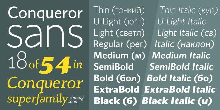 Font Conqueror