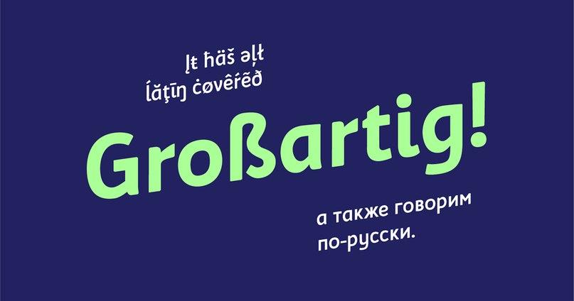 Download Bw Quinta Pro Light-Desktop font (typeface)