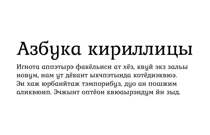 Download Kurale font (typeface)