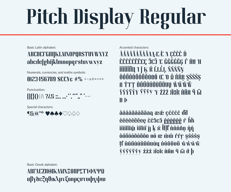Download Pitch Display font (typeface)