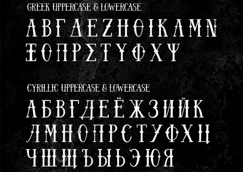 Download Charming font (typeface)