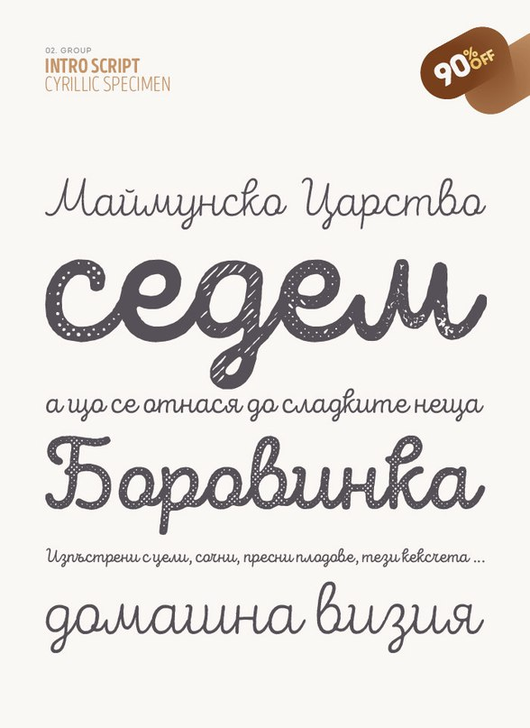 Download Introrust font (typeface)