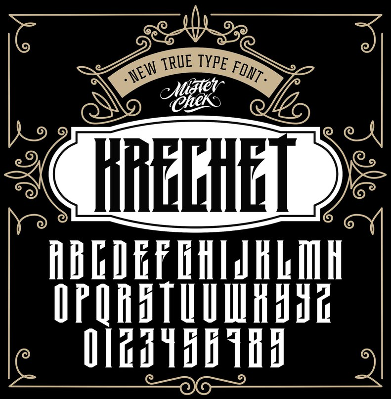 Download MCF Krechet font (typeface)