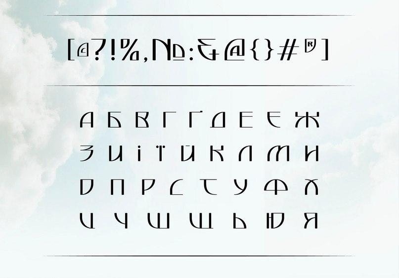 Download Apriori font (typeface)