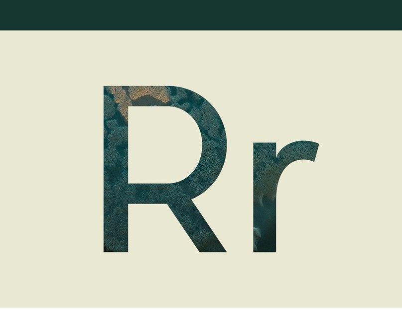 Download Pier Sans font (typeface)