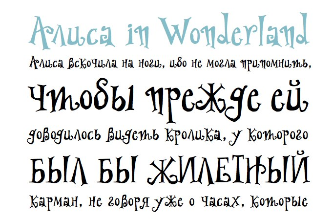 Font Wonderland Pro