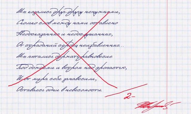 Download denistina font (typeface)