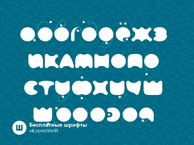Download FatC font (typeface)
