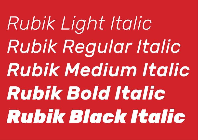 Download rubik font (typeface)