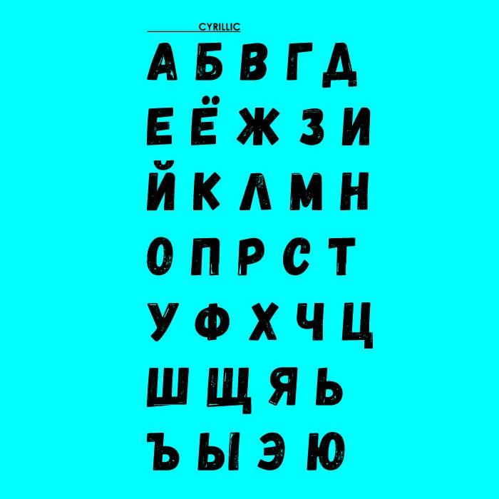 Download gagalin font (typeface)