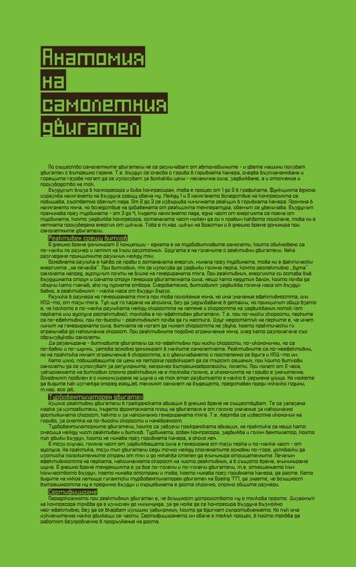 Download Aprior font (typeface)