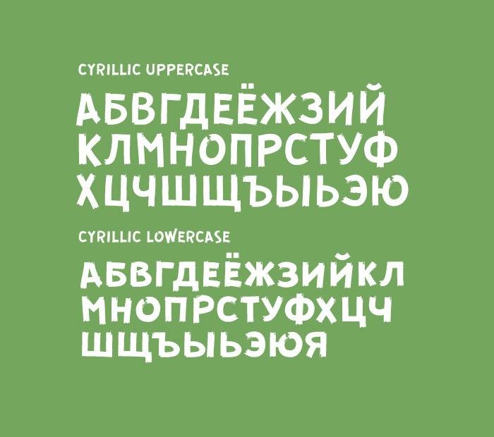 Download guerrilla font (typeface)