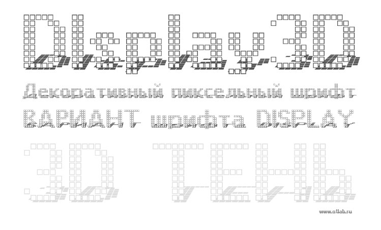 Download display_OTF font (typeface)