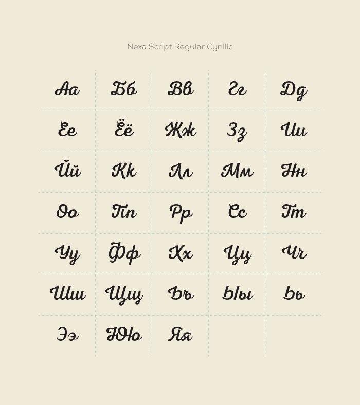 Download nexascript font (typeface)
