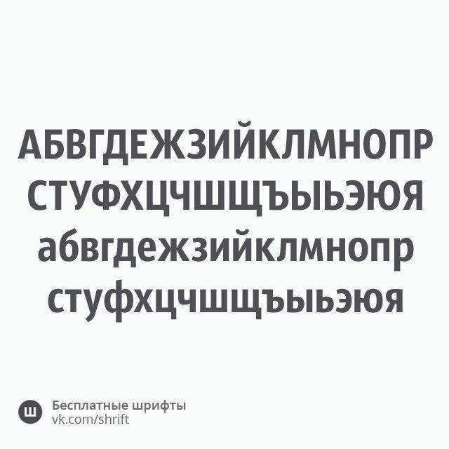 Download Sansus-Webissimo font (typeface)