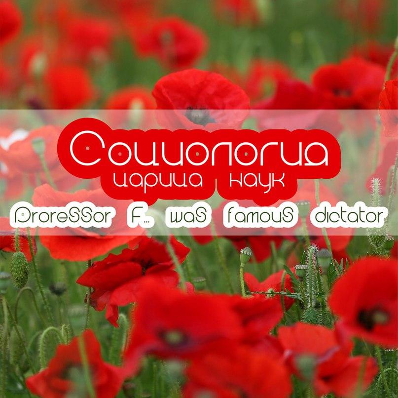 Download Lekontseva font (typeface)