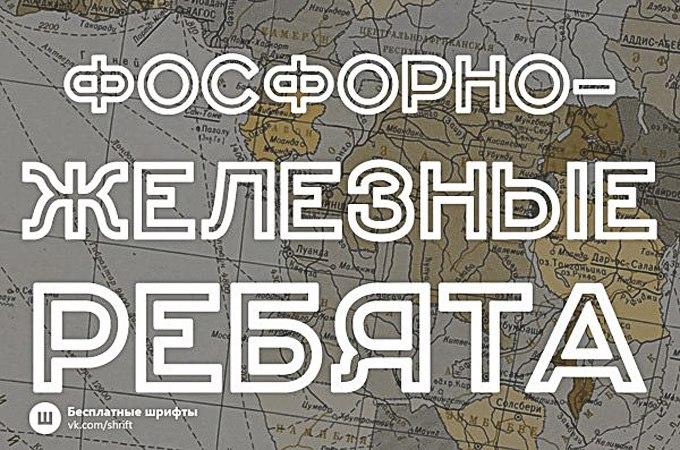 Download GenplanFree-Inline font (typeface)