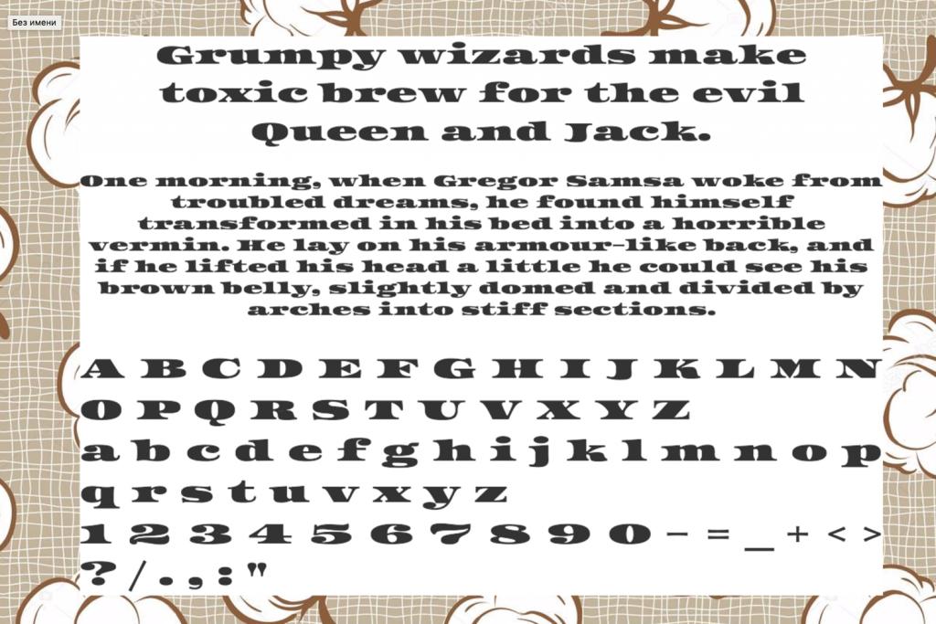 Download Asset font (typeface)