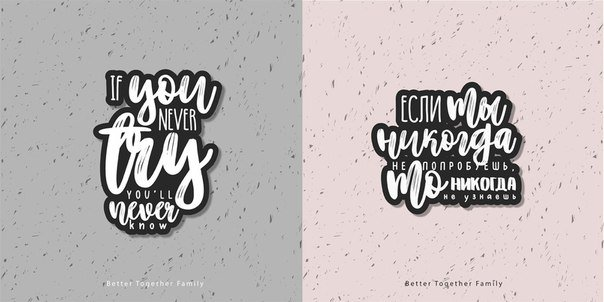 Download Better Together Family font (typeface)