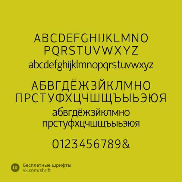 Download Little Creator - Junik Studio font (typeface)