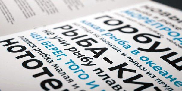 Download lllisa font (typeface)