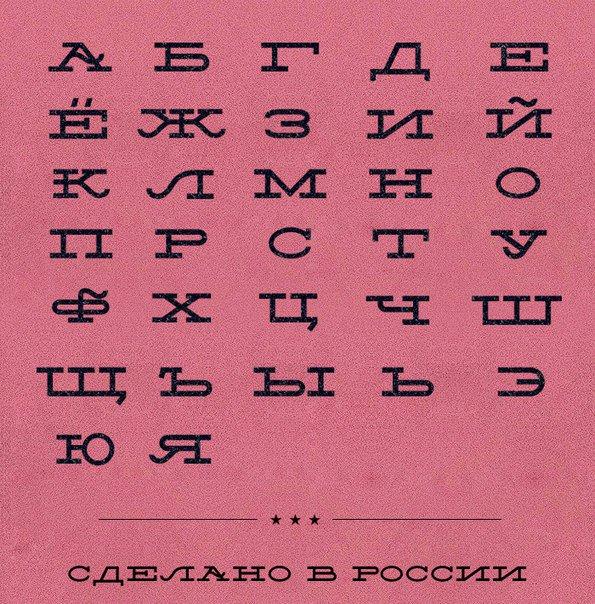Download silverfake font (typeface)