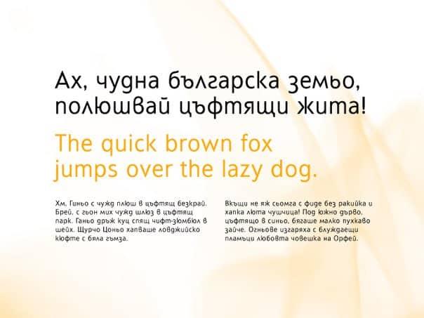 Download Simbal font (typeface)