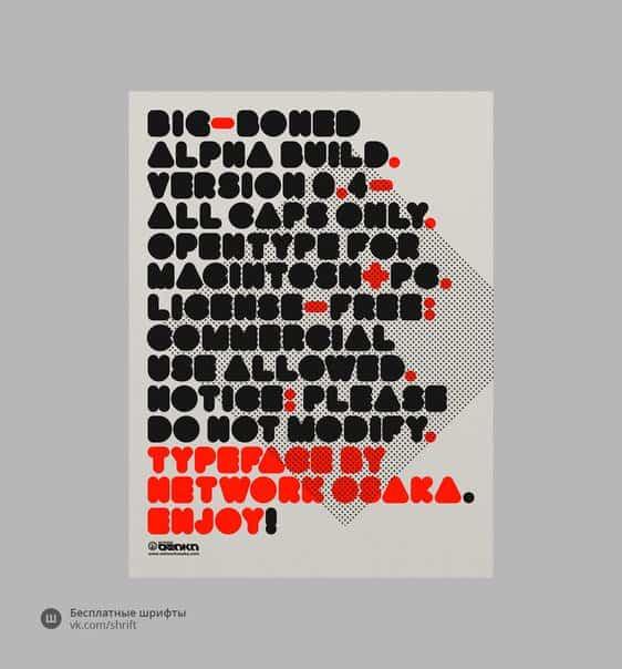 Download Big boned relalpha font (typeface)