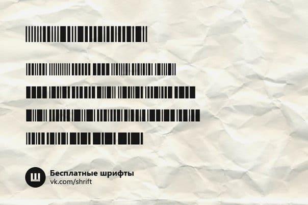 Download barkode font (typeface)