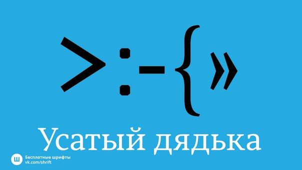 Download gregor font (typeface)