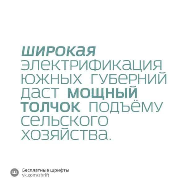 Download Azoft font (typeface)