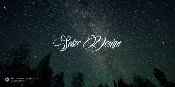 Download billion stars font (typeface)