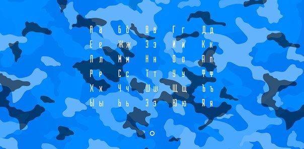 Download Turum font (typeface)