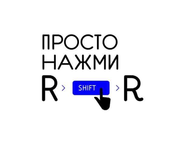 Download konduktor font (typeface)