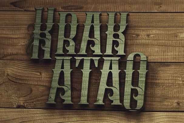 Download Krakatao - Vintage font (typeface)