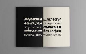 Download Noir Pro font (typeface)
