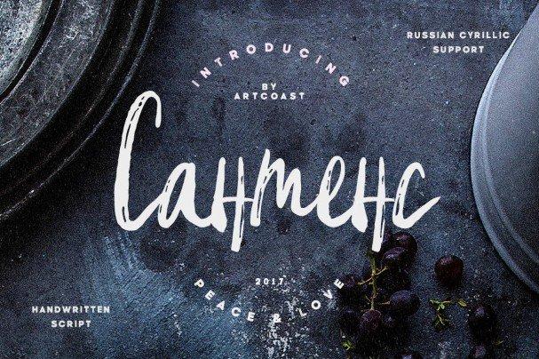 Download Santens font (typeface)