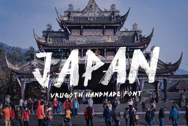 Download Vrugoth - Handmade Font font (typeface)