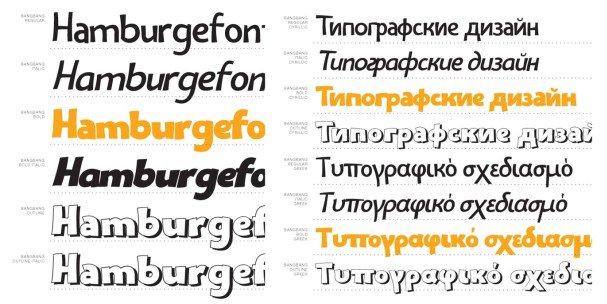 Download Bangbang font (typeface)